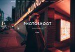 Whizz – Premium Responsive Photography Portfolio WordPress Theme