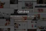 Comohos – Premium Responsive Multipurpose OpenCart Theme