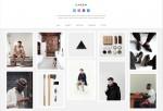 Harem – Premium Responsive Header Tumblr Theme