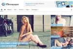 Newspaper – Premium Responsive WordPress Theme